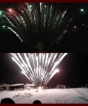 Fireworks always amaze me...