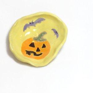 halloweenminidish